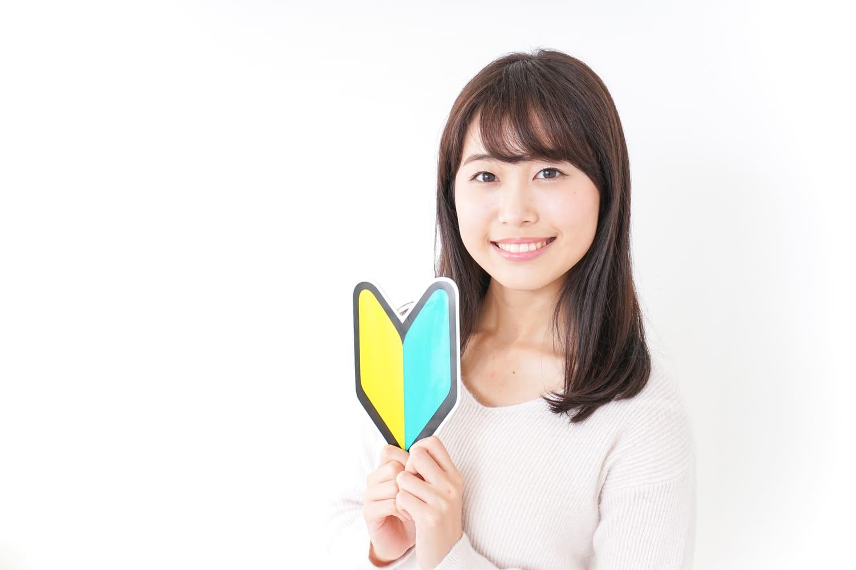 札幌のチャットレディのお仕事は初心者歓迎のお店が多い
